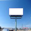Billboard for Rent: AL-0602, Albertville, AL