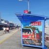 Billboard for Rent: Wildwood NJ Boardwalk Media , Wildwood, NJ