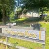 Mobile Home for Sale: Mobile/Manufactured,Residential, Manufactured - Cosby, TN, Cosby, TN