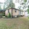 Mobile Home for Sale: Residential, Mobile - Diamond City, AR, Diamond City, AR