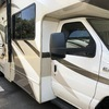 RV for Sale: 2017 QUANTUM RQ29