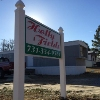 Mobile Home Park for Sale: Holly Fields Mobile Home Park, Newbern, TN