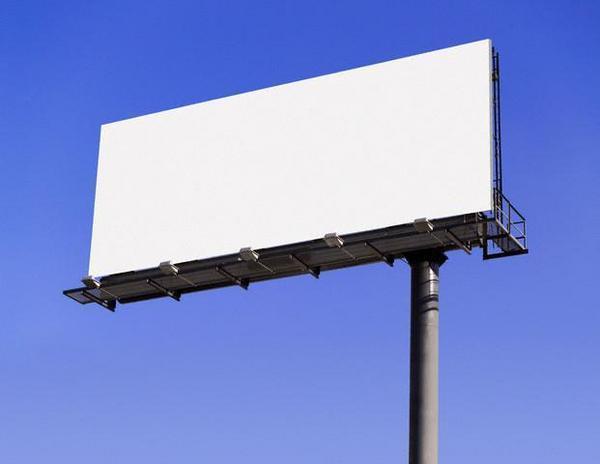 Billboard Billboard For Rent In Ogden Ut 1051085