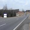 Billboard for Rent: AL-0401, Alexander City, AL