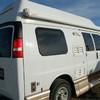 RV for Sale: 2007 LEXOR RL4
