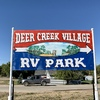 RV Park for Sale: Deer Creek Village RV Park, Glenrock, WY