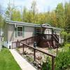 Mobile Home for Sale: Mobile,Modular, Ranch - Pleasant Mount, PA, Pleasant Mount, PA