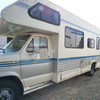 RV for Sale: 1989 Rallye