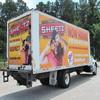 Billboard for Rent: Mobile Billboards in Hattiesburg, Mississippi, Hattiesburg, MS