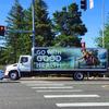 Billboard for Rent: Truck Side Advertising in Miami, Florida, Miami, FL