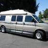 RV for Sale: 2008 190 POPULAR