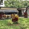 Mobile Home for Sale: 1986 Coro