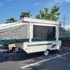 RV for Sale: 2012 STARFLYER