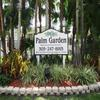 Mobile Home Park: Palm Garden  -  Directory, Homestead, FL