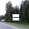 Billboard for Rent: GA-0302, Statesboro, GA