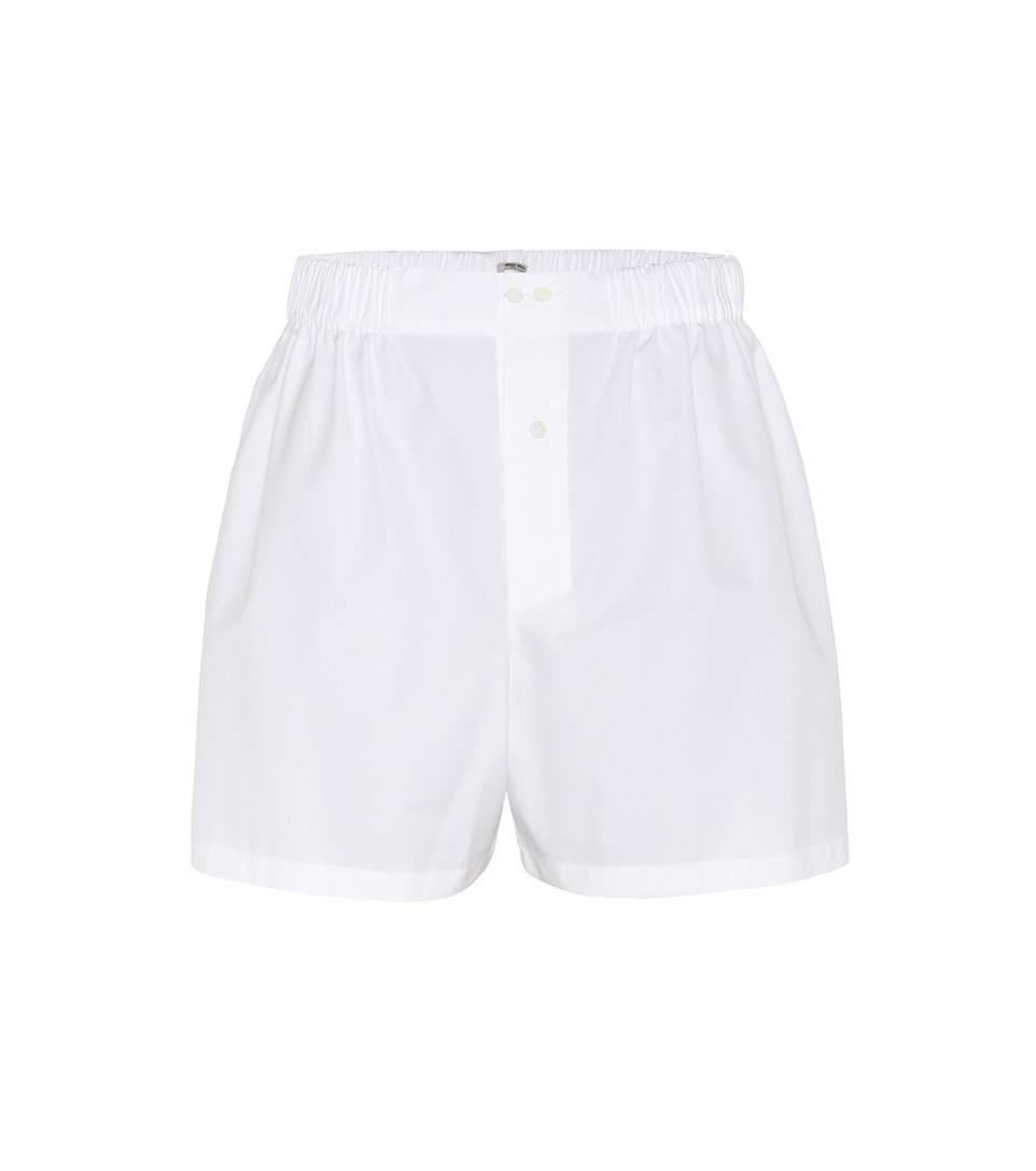 White Poplin Oversized Shorts