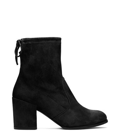 Short Suede Block Heel Booties