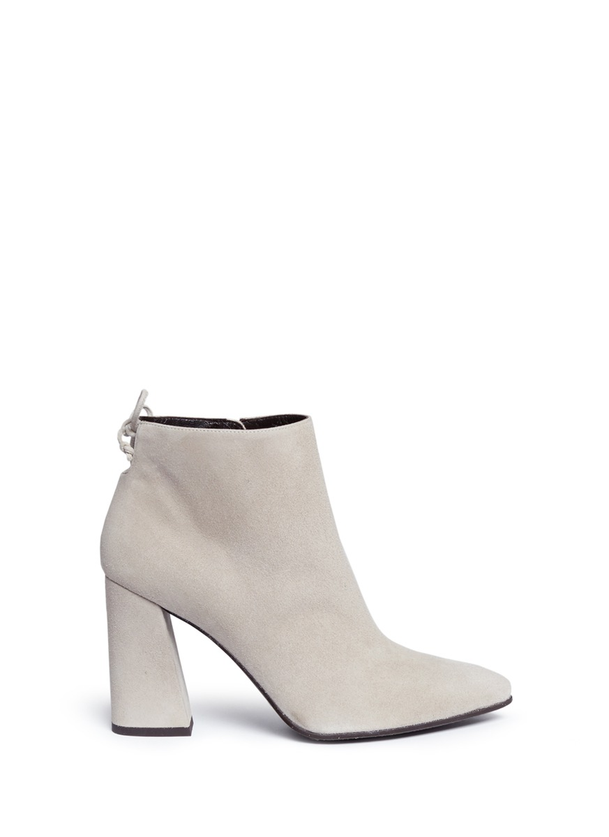 'Grandiose' suede ankle boots