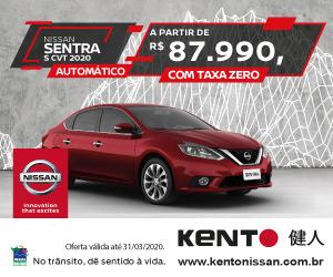 Nissan Kento
