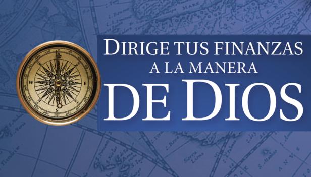 Spanish navigate