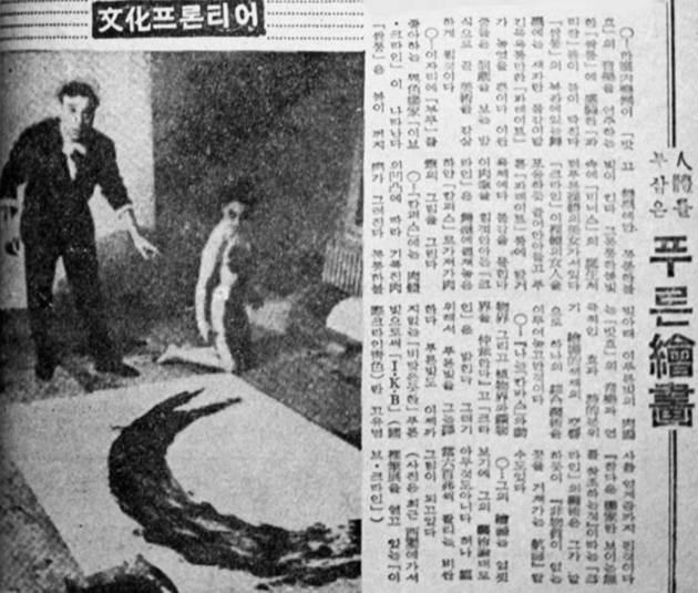 Kim mikyung 25