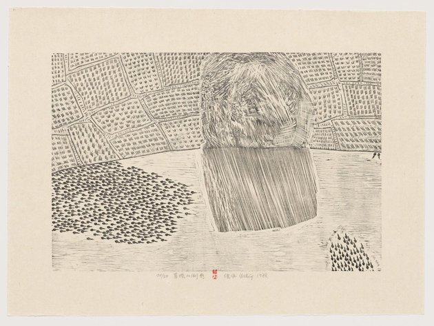 Bing haystack