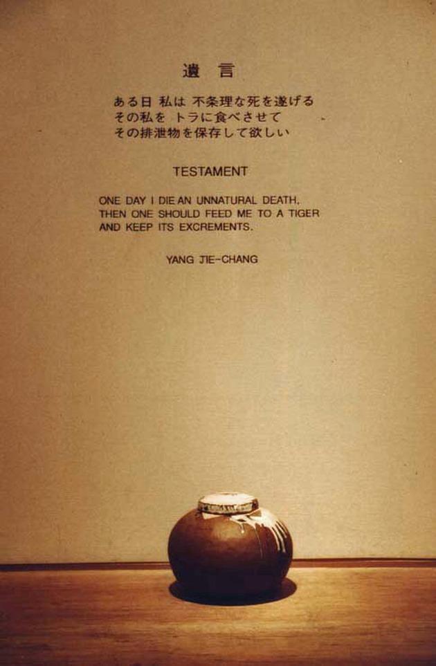 P083 testament  1989 1991