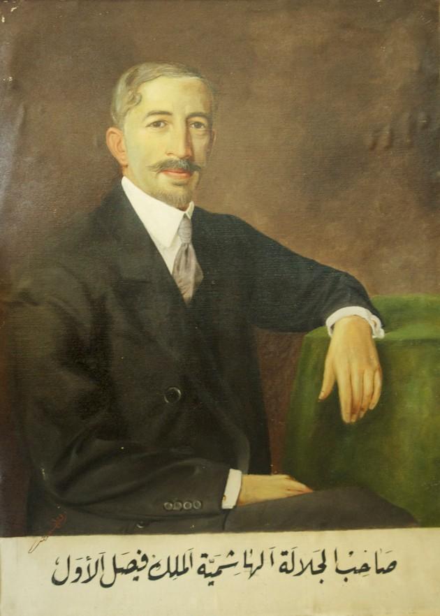 1930s zulfa al saadi king faisal 2