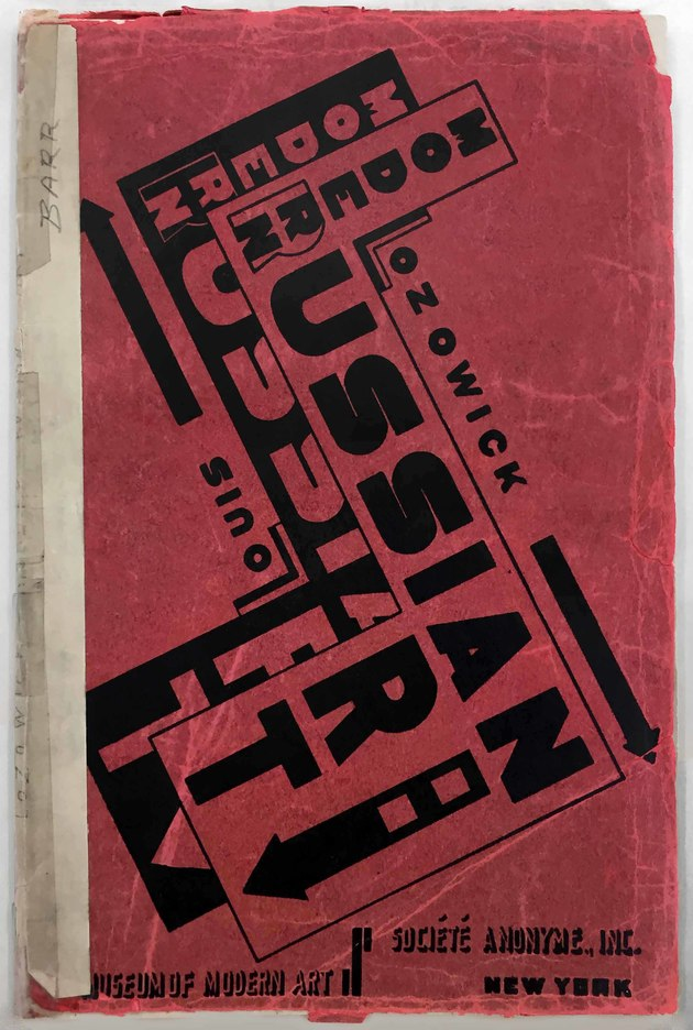 Fig. 3a ahb ix.b.14 modern russian art  1925 %282%29 fixed