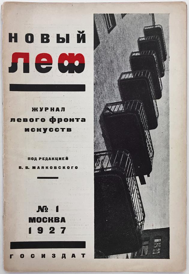 Fig. 4b ahb ix.b.103 alexander rodchenko  1928 1929 %283%29