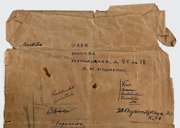 Fig. 4c ahb ix.b.100 alexander rodchenko  1928 1929 %283%29 fixed