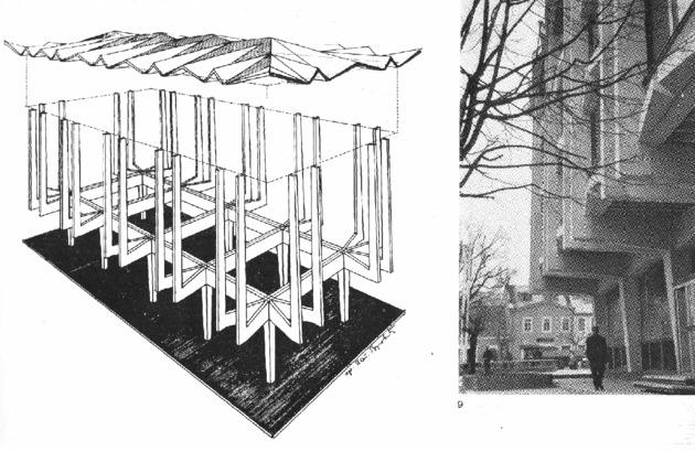 %c2%a9 arhitektura urbanizam 59 beograd 1969 resized