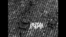 Matsumoto nishijin image
