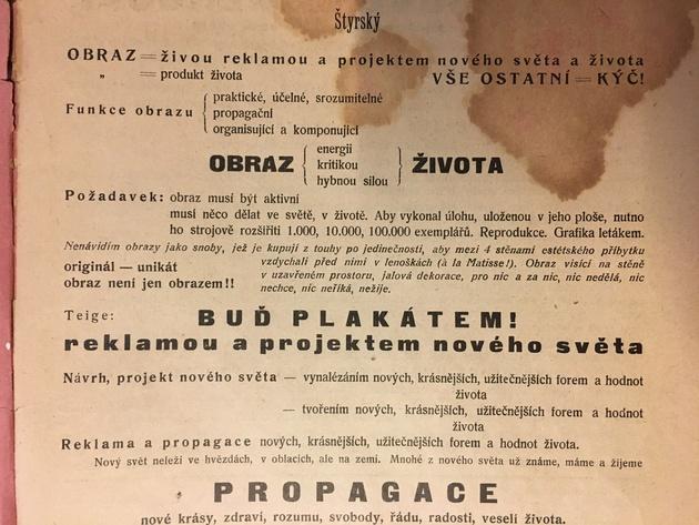 19 disk 1923 styrsky obrasz copies