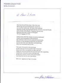 Poem submission copy