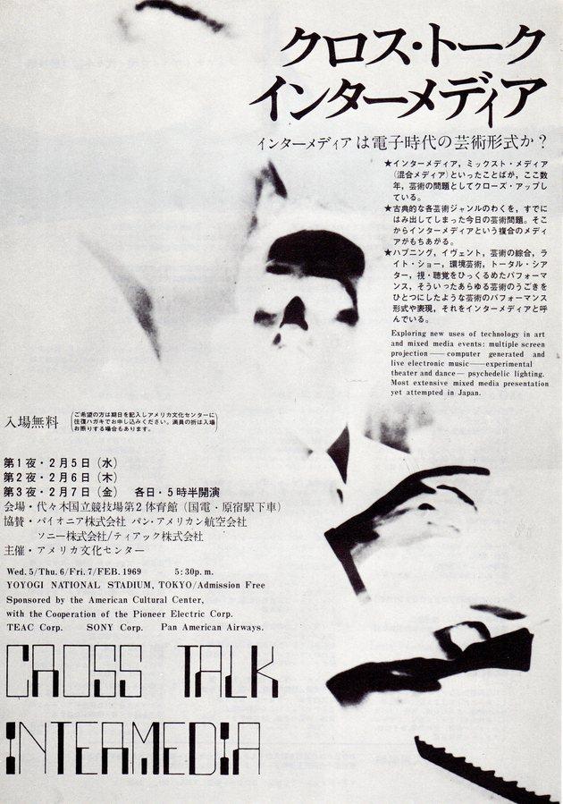Transmedia fig 2