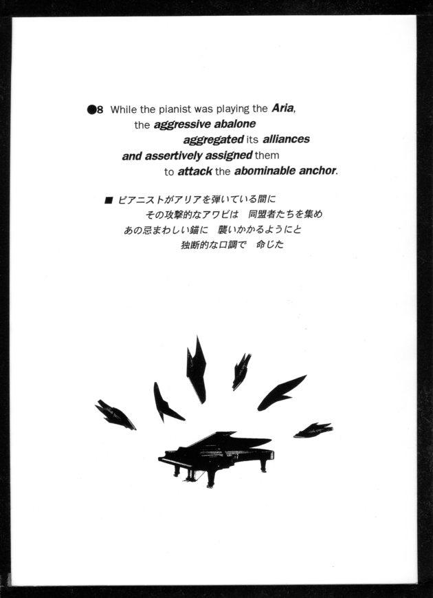 Transmedia fig 29