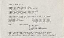Spatial poem no. 2 duplicated by cavan mccarthy