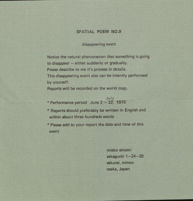 Spatial poem no. 9 instructions
