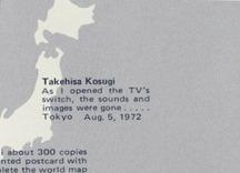 Sp 5 kosugi takehisa