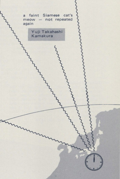 Sp 7 yuji takahashi