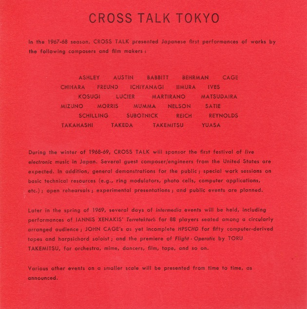 Crosstalk3 1968 english flyer cropped