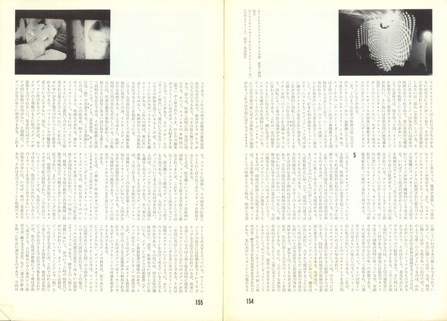 Iimura communityofimages scan page3