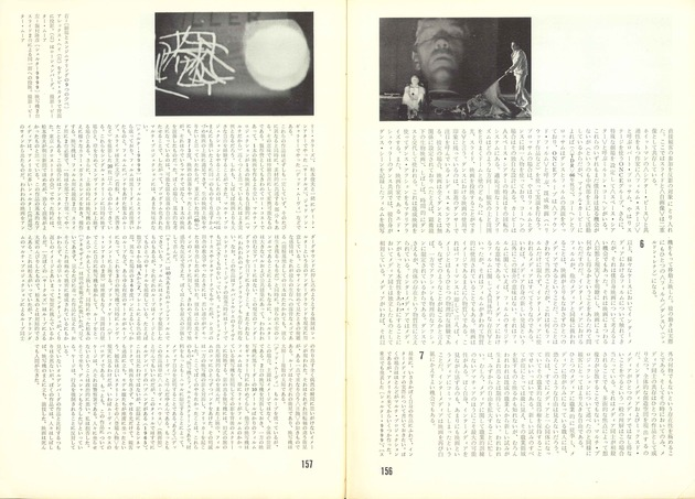 Iimura communityofimages scan page4