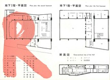 Floor plan from sac brochure