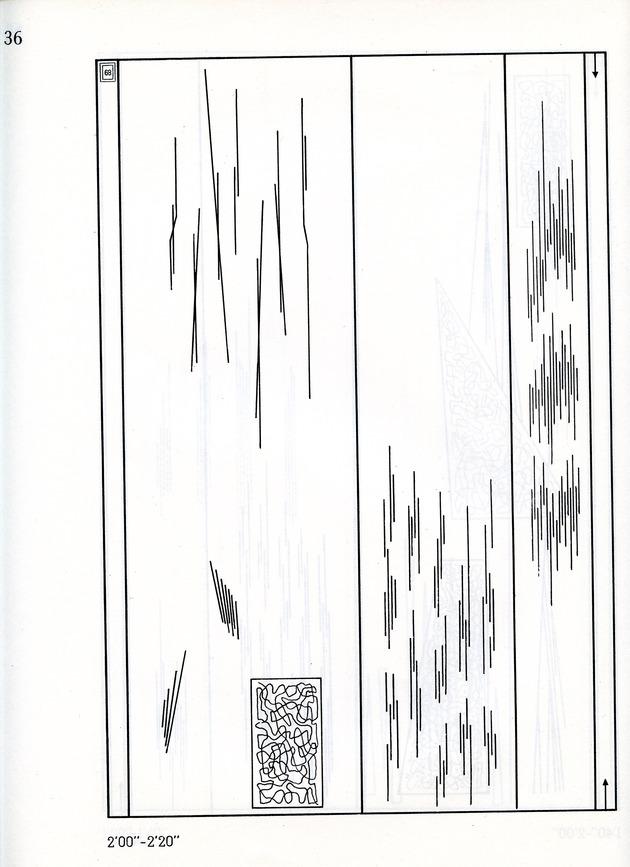 Ms038