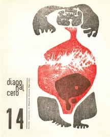 Dc14cover