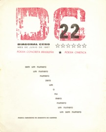 Dc22cover