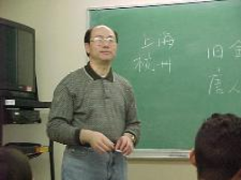Tutor-in-tucson-enwei-w-offers-chinese-lessons-0e59151f448e-normal