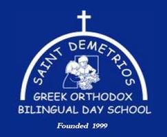 Preschool-in-parkville-st-demetrios-greek-orthodox-bilingual-day-school-0d792535ba4e-normal